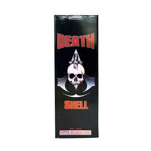 DEATH Shell